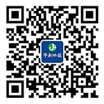 东营华新环保技术有限公司