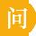 威海慶良餐飲管理有限公司