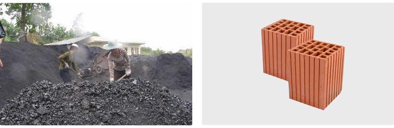 桂城環保建材
