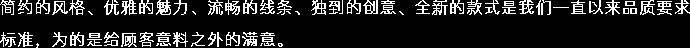 深圳悅弘達服裝有限公司