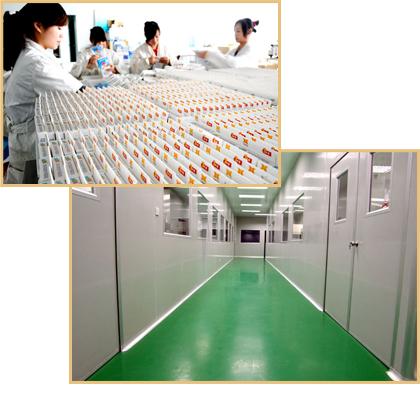 武漢孚萊醫藥科技有限公司