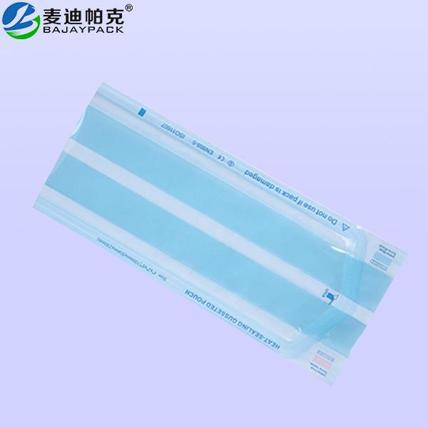 熱封型立體紙袋/紙塑袋