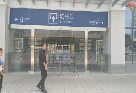开阳高铁站安保、安检服务