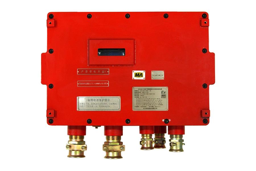 KDY66024B-矿用隔爆兼本安型直流电源