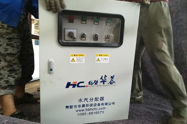干雾水汽分配器