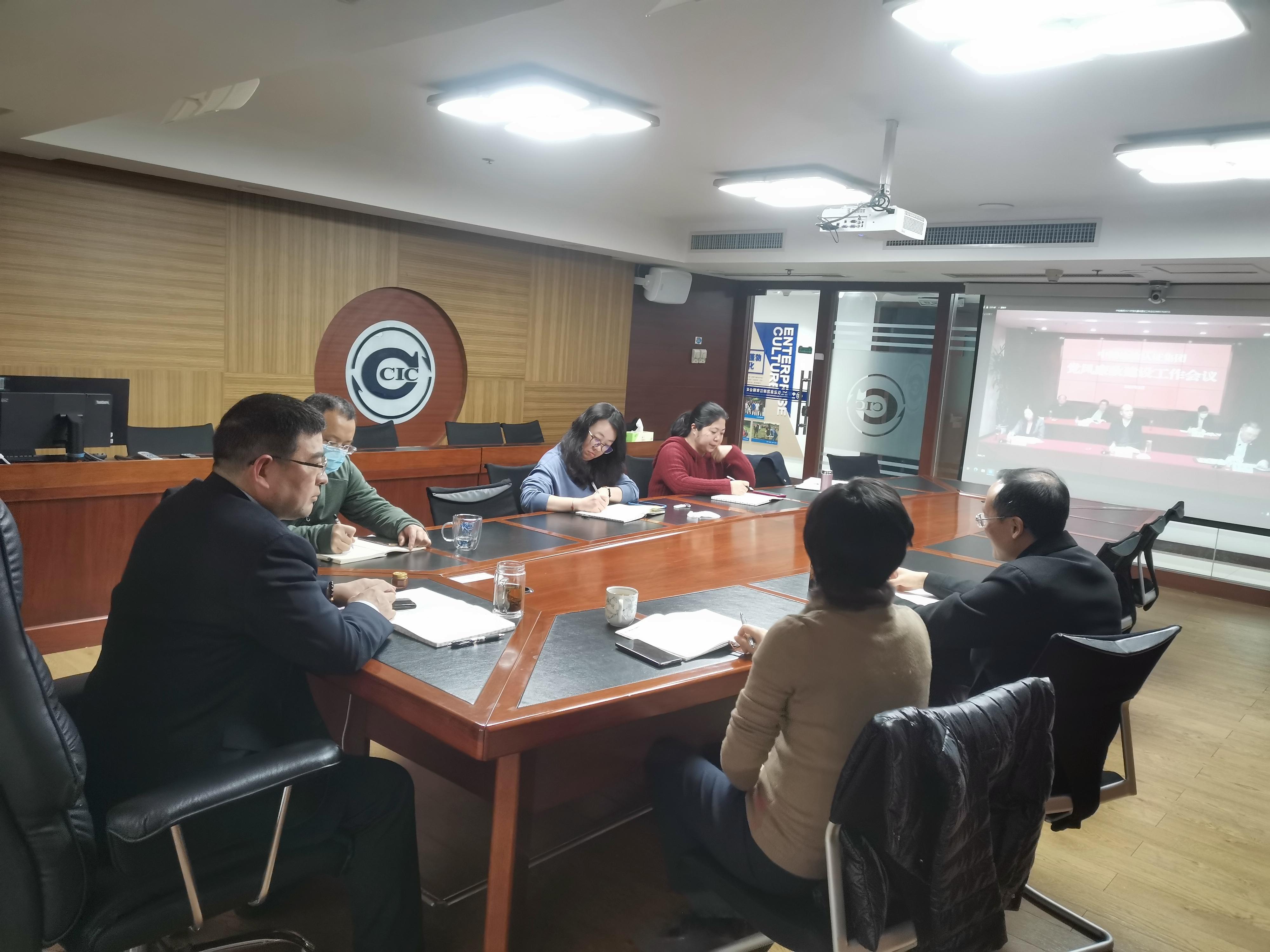 浙江公司认真贯彻落实集团2021年党风廉政建设工作会议精神