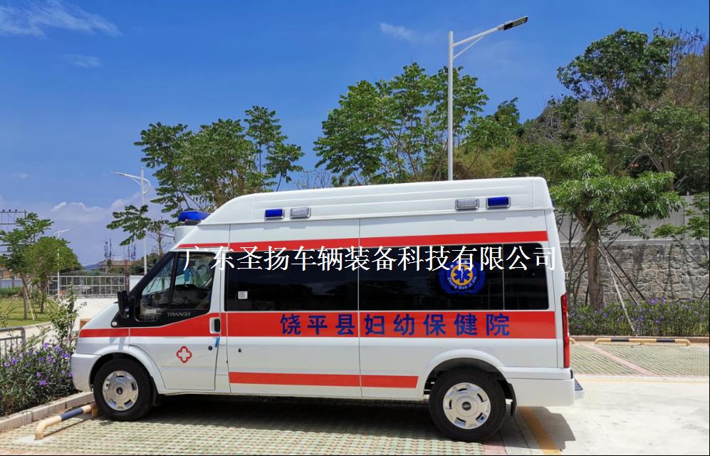 潮州市饶平县妇幼保健院救护车项目成功交付