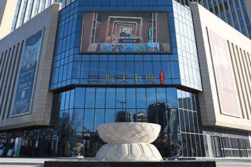 新華書店航天書城1