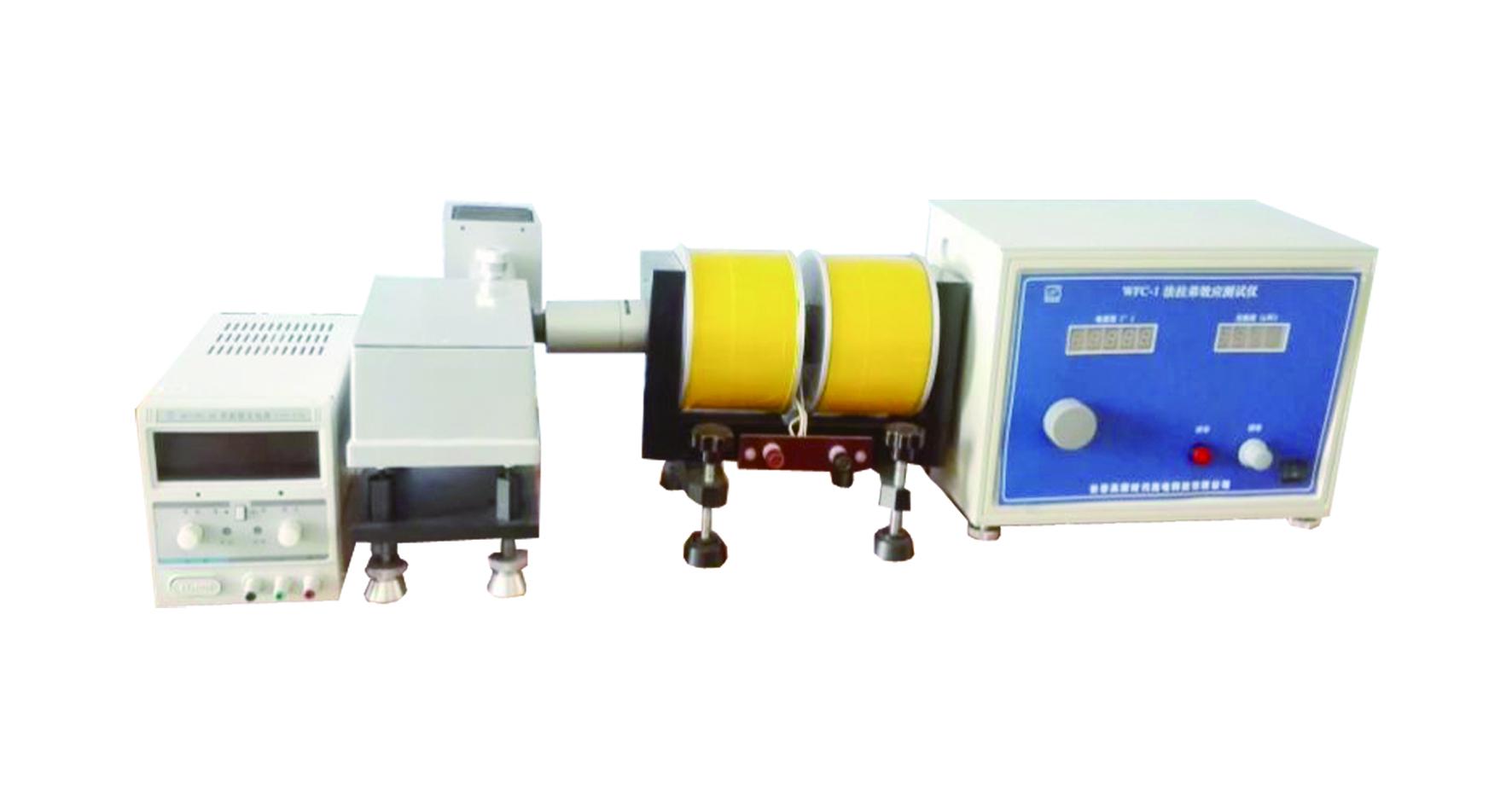 法拉第效应测试仪WFC-2