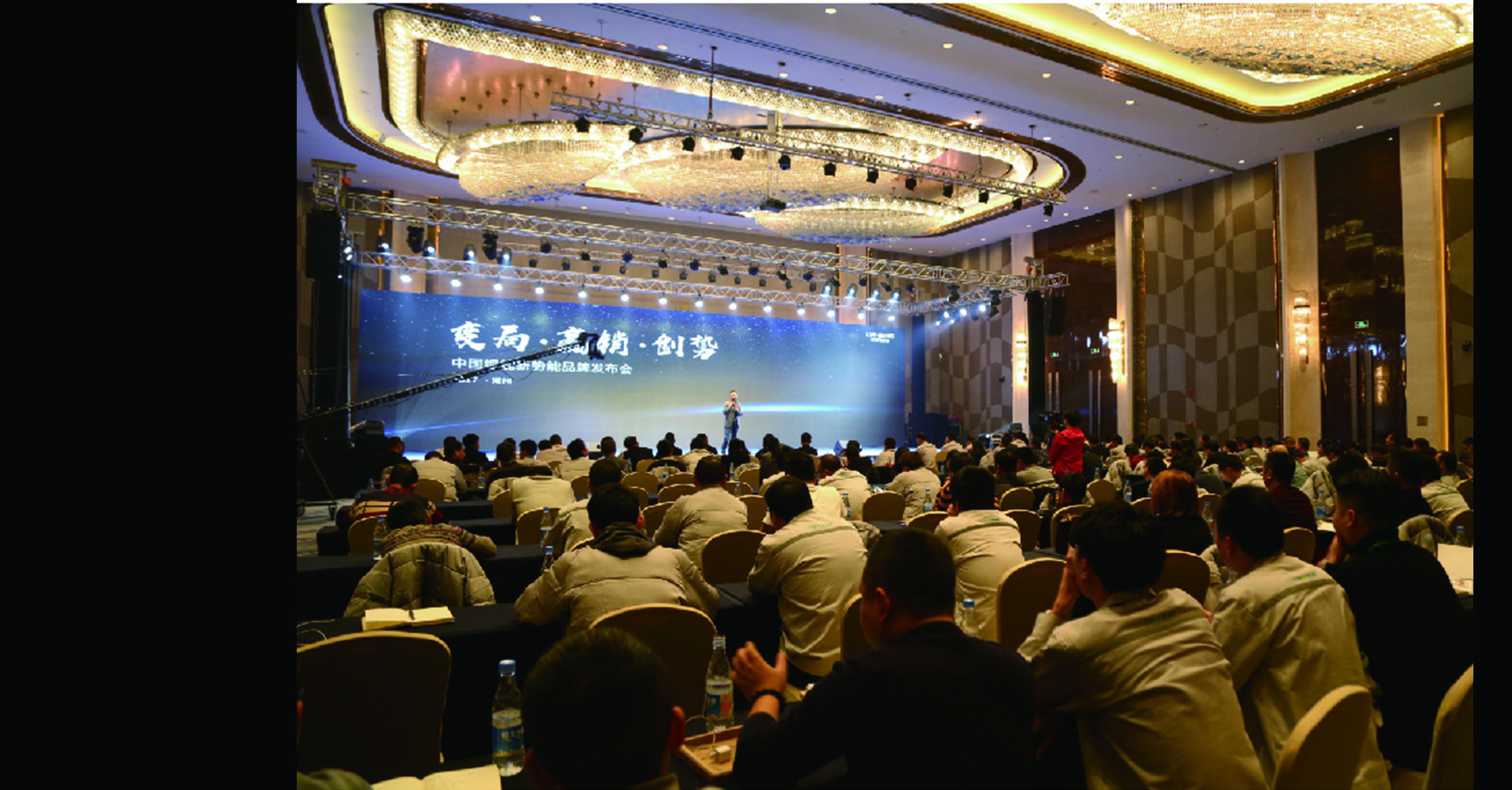 """2002年 提出""""走出江苏,拓展全国""""长期发展战略。"""