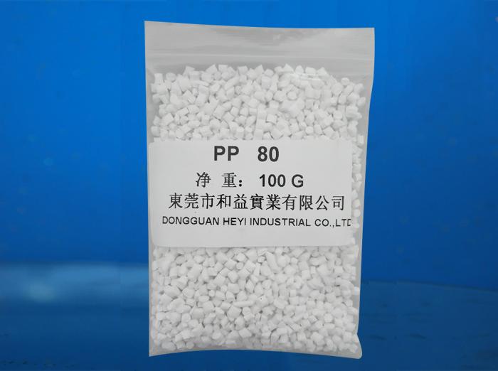 阻燃塑料功能母粒HCZ-80P