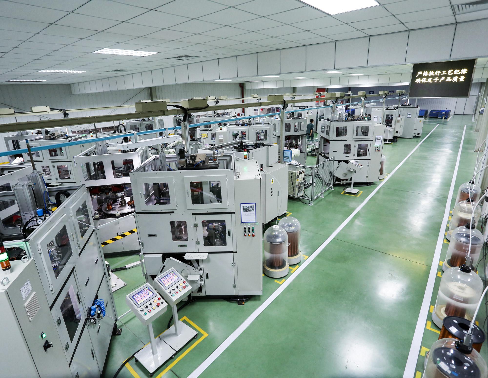 """基于模塊化設計的電機定子柔性自動化生產線""""被認定為國內首臺(套)產品"""