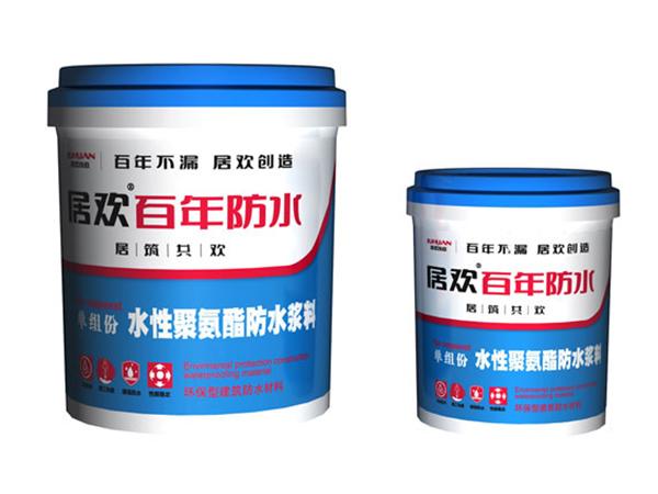 66电玩平台 单组份-水性聚氨酯防水浆料