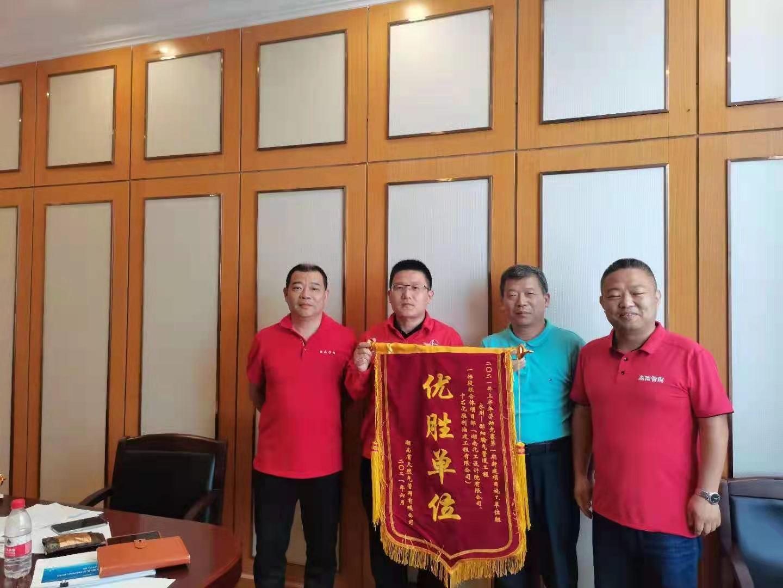化工院永州-邵陽輸氣管道總承包項目榮獲第一名表彰