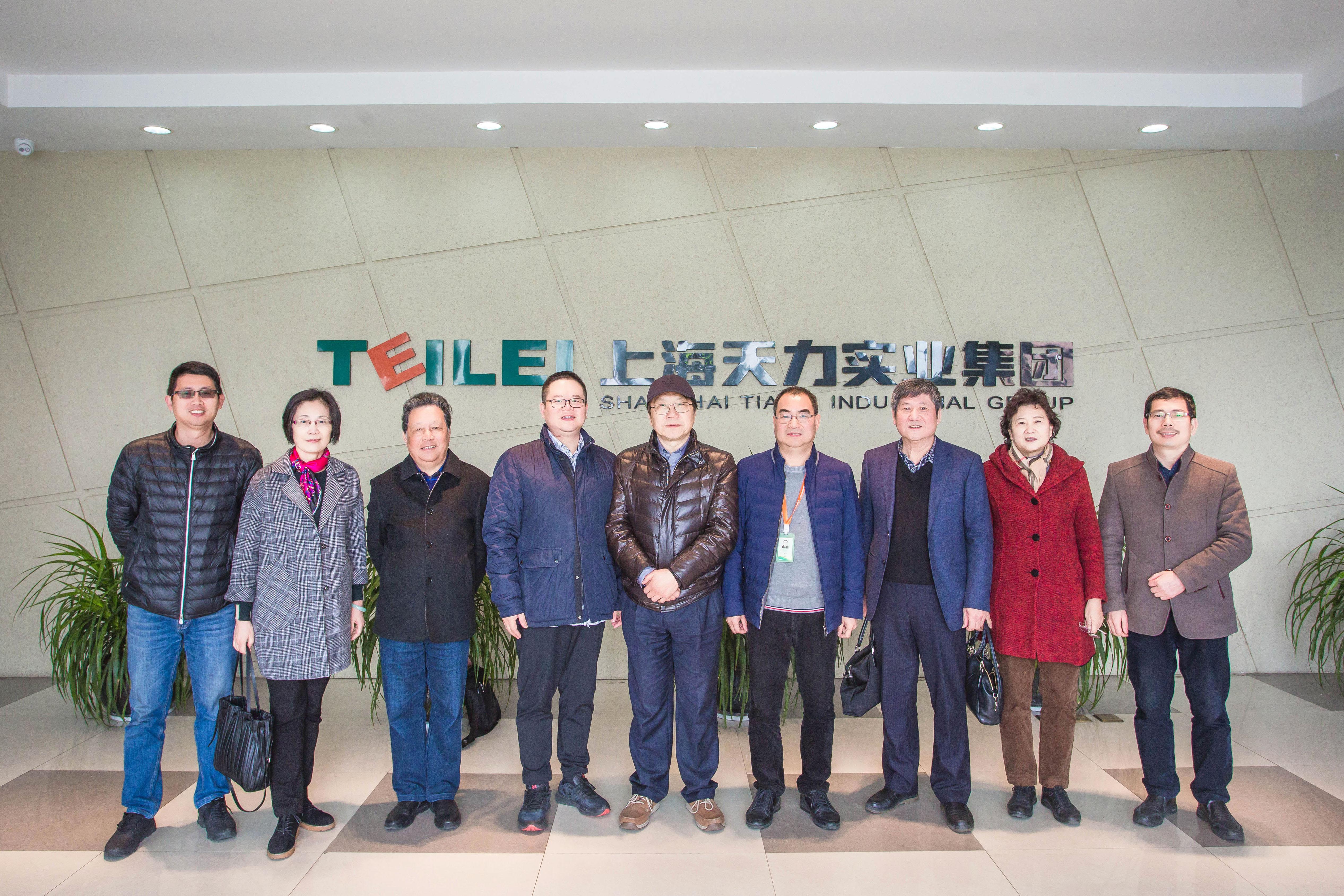 """抓住上海""""五个新城""""建设机遇,积极参与市场竞争 --上海化建协会领导一行莅临天力集团考察指导"""