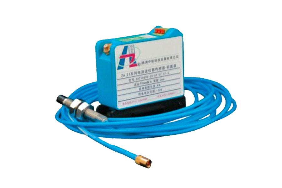 ZA21系列電渦流傳感器