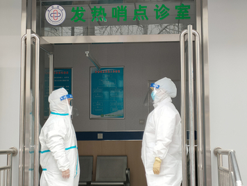 國控建設集團職工醫院規范落實疫情防控工作