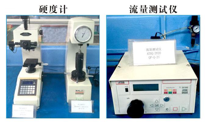 Hardness tester detector & Flow lester