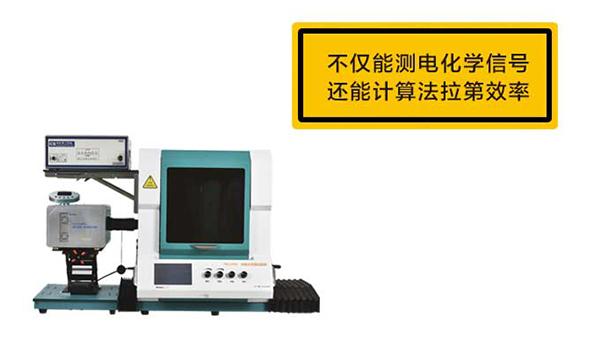 PEC2000光電催化測試系統