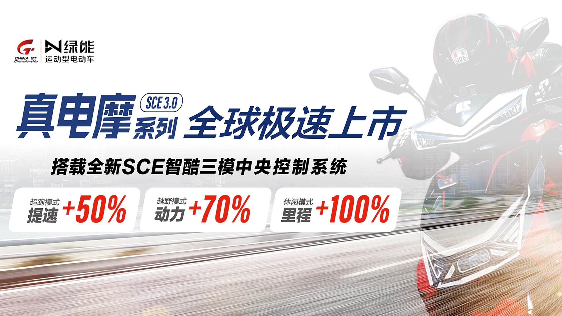 江苏竞技宝入口电动车科技有限公司