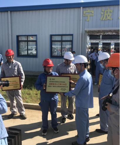 """喜讯:海南炼化乙烯工程实现""""连续安全人工时1500万"""""""