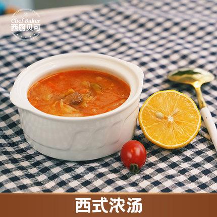 罗宋汤奶油菌菇汤200g/袋
