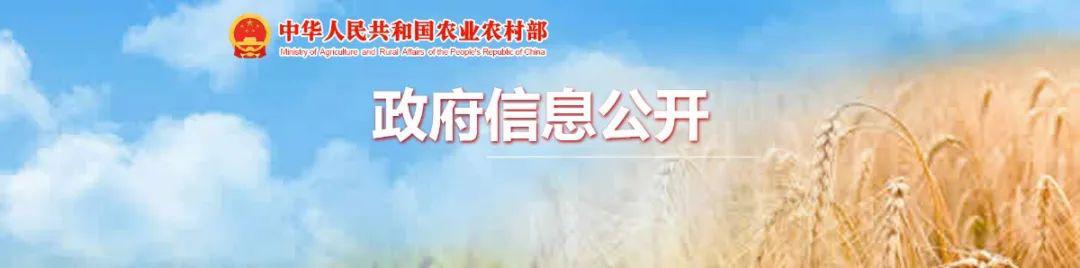 【创新牧翔】热烈祝贺: 牧翔药业三类新药柴桂口服液获批!