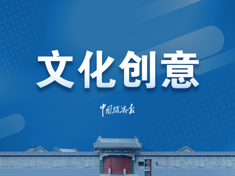 宋城·延安千古情红色文化教育产业小镇项目签约