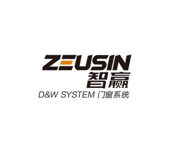 D&W-SYSTEM门窗系统