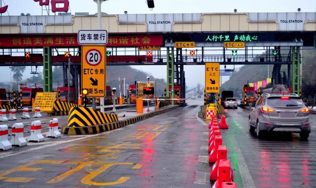沈阳将打造全国首个ETC智慧停车试点城市