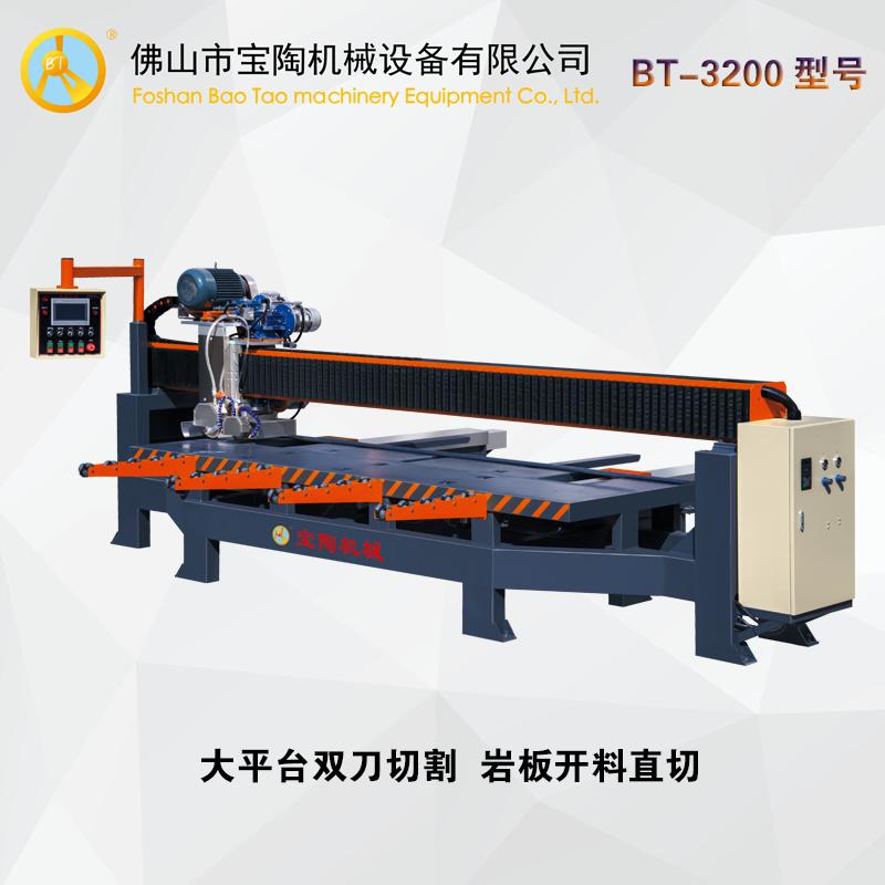 岩板切割机可实现3200mm岩板开料直切,速度可达1.8米每分钟