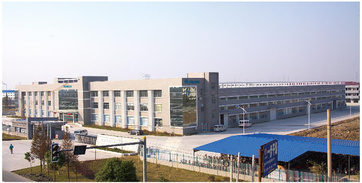 1999年,雷竞技网页版雷竞技下载链接诞生于江苏常州。