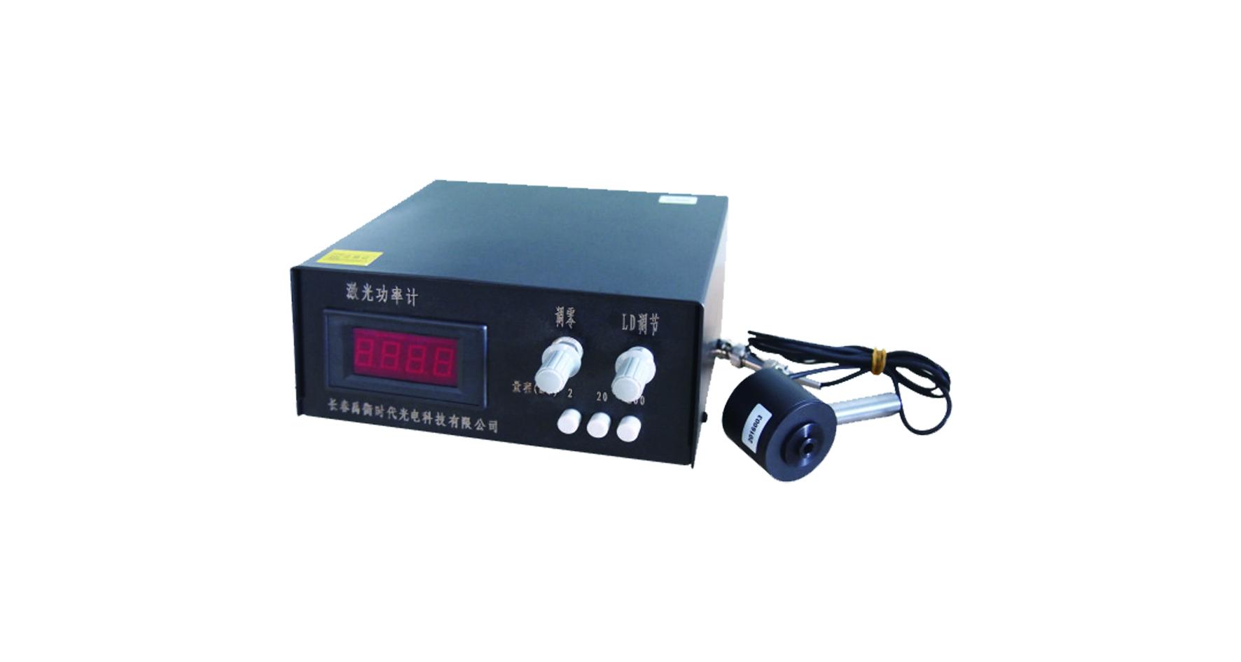 激光功率计LPM-1