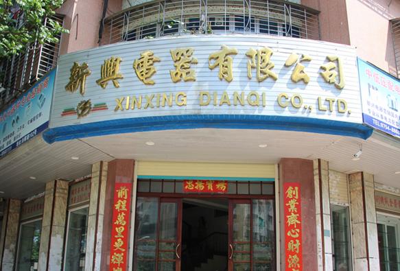 Tonggong