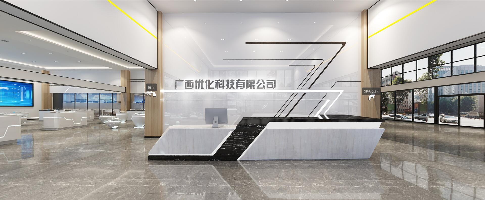 廣西優化科技有限公司辦公室裝修案例