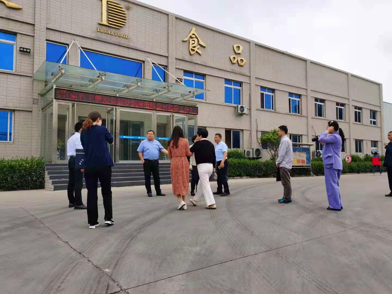 河南省衛生健康委員會食品處到愛迪食品廠區視察,給予高度評價!