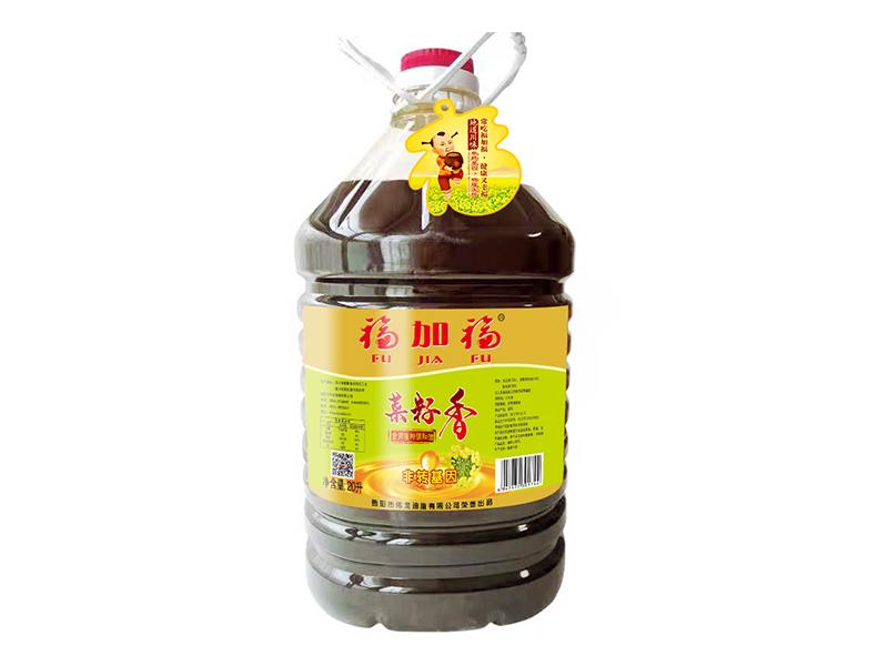 福加福20L菜籽香食用植物调和油