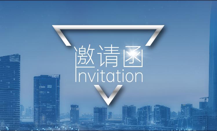 【展会邀请】相约北京,【手机买球软件】等您来!