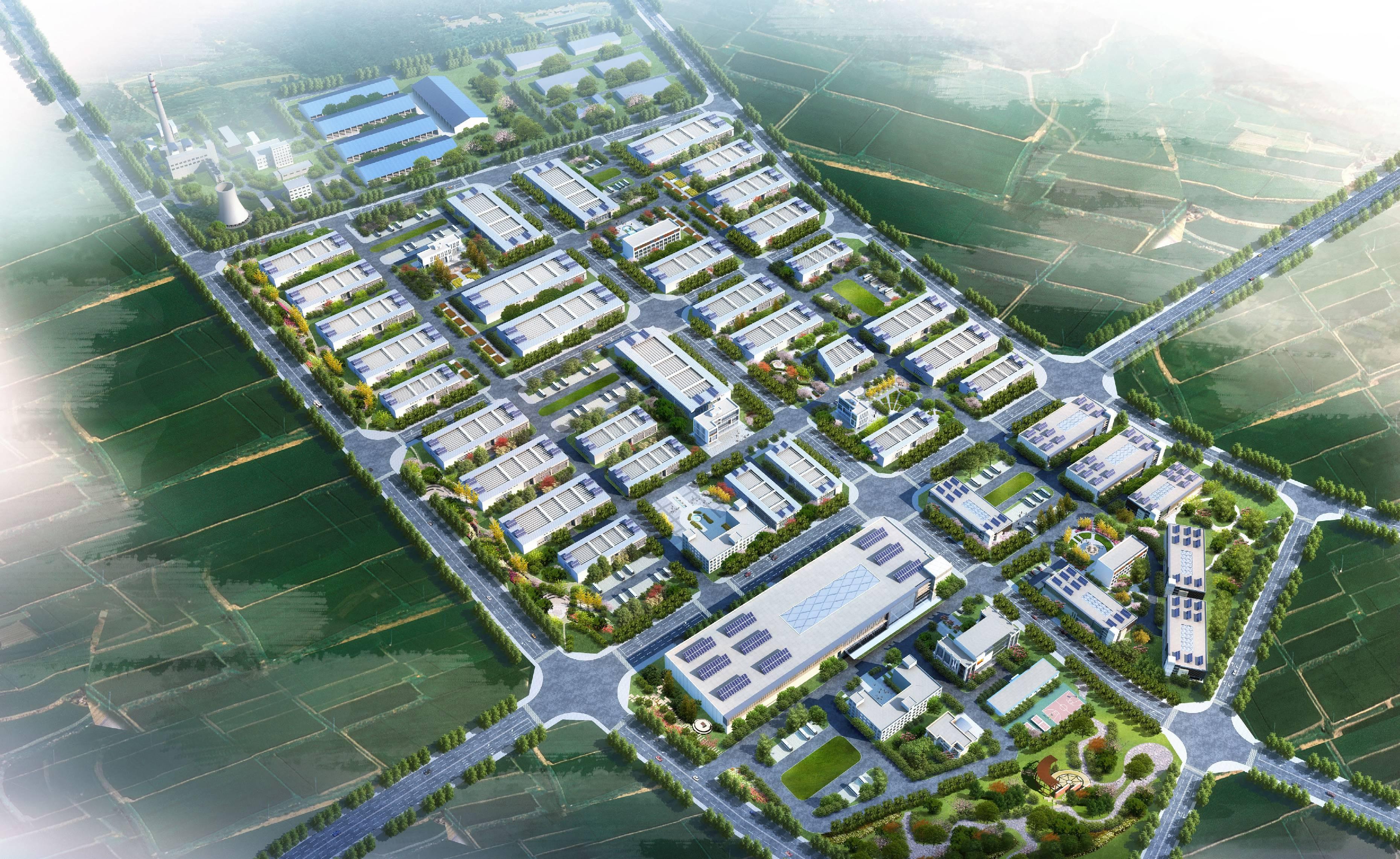 勉县周家山循环经济产业聚集区修建性详细规划