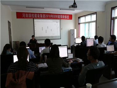 積極開展BIM技術培訓