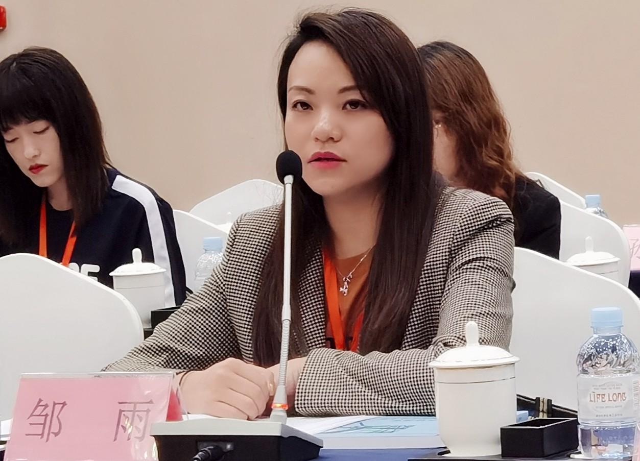 2020 年西部十二省市(自治區)建筑業協會(聯合會)工作交流會在南寧召開