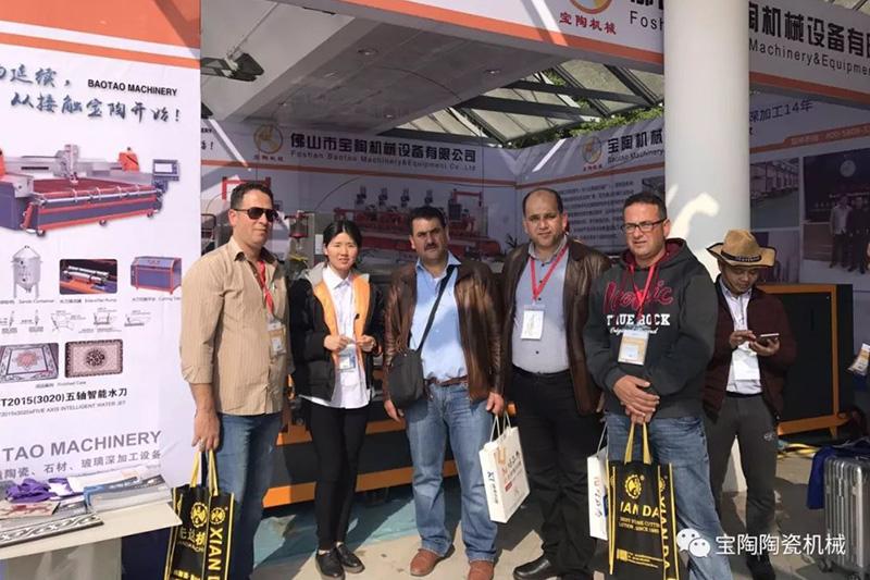 第18届中国厦门国际石材展览会