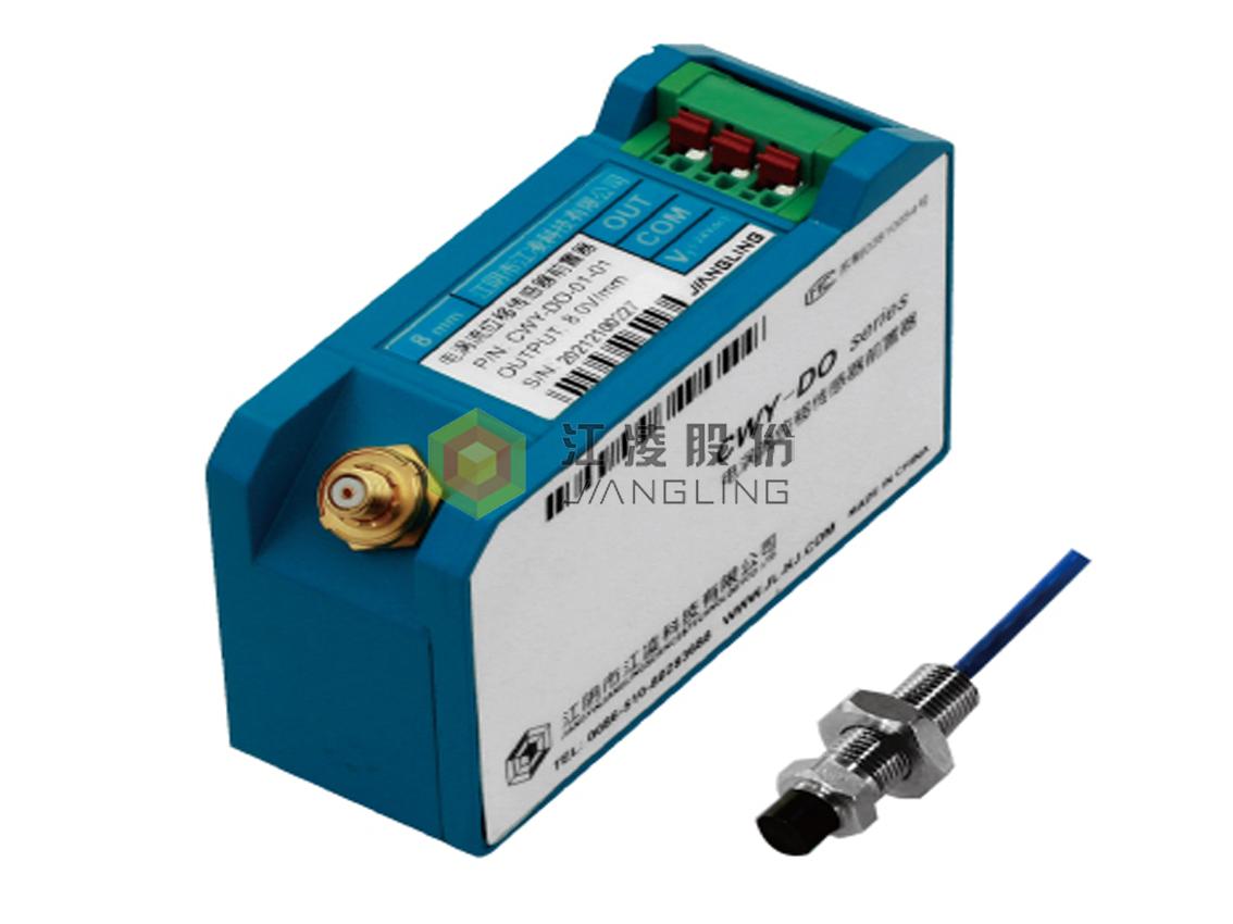 CWY-DO电涡流传感器