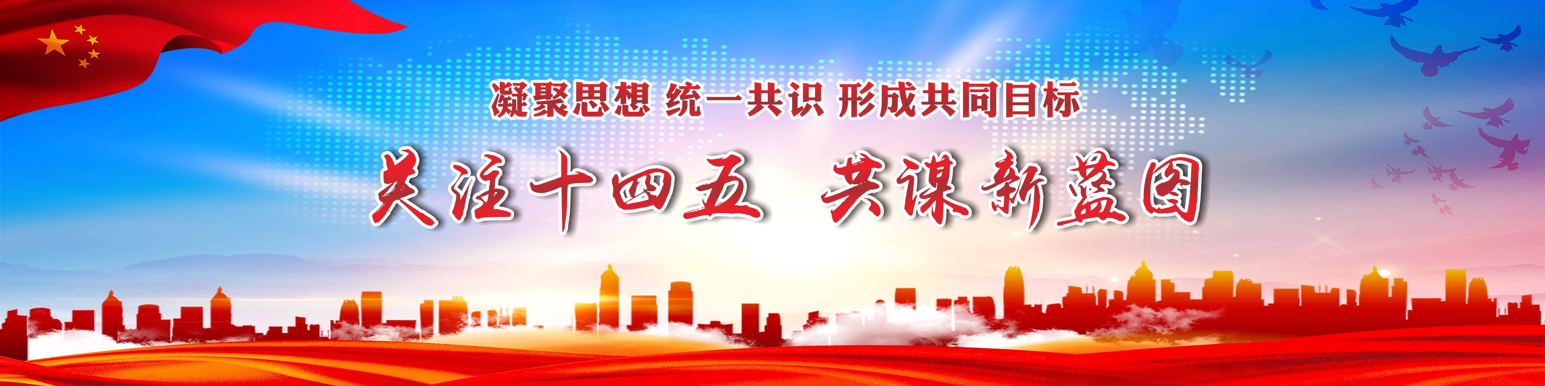 襄陽路橋網站