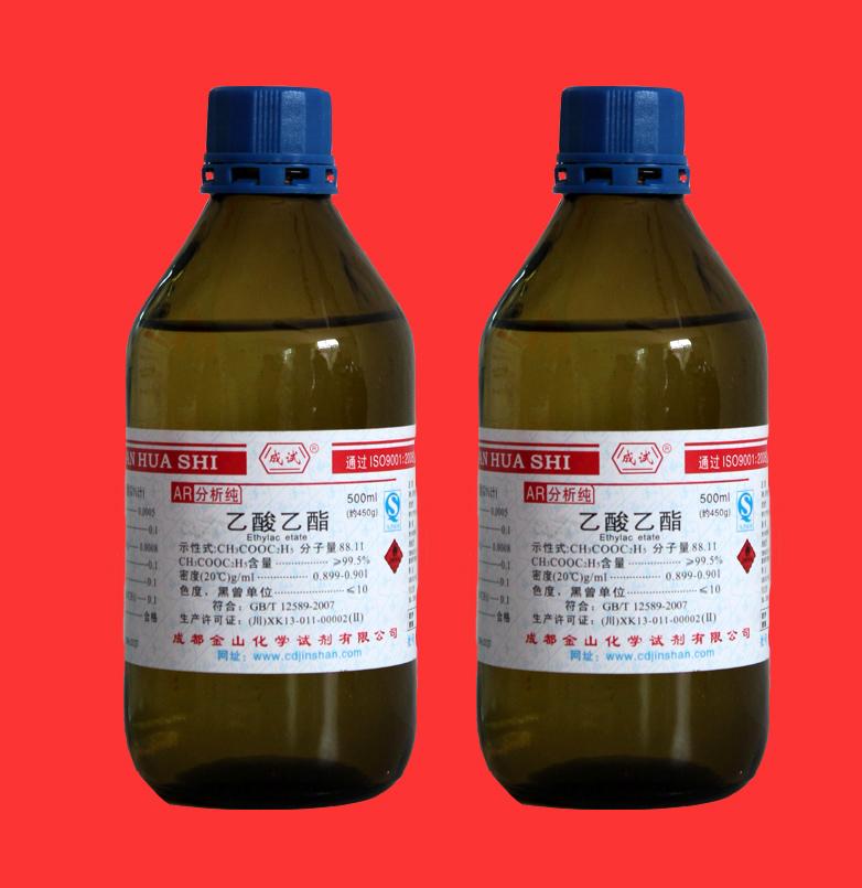 成试-乙酸乙酯原料