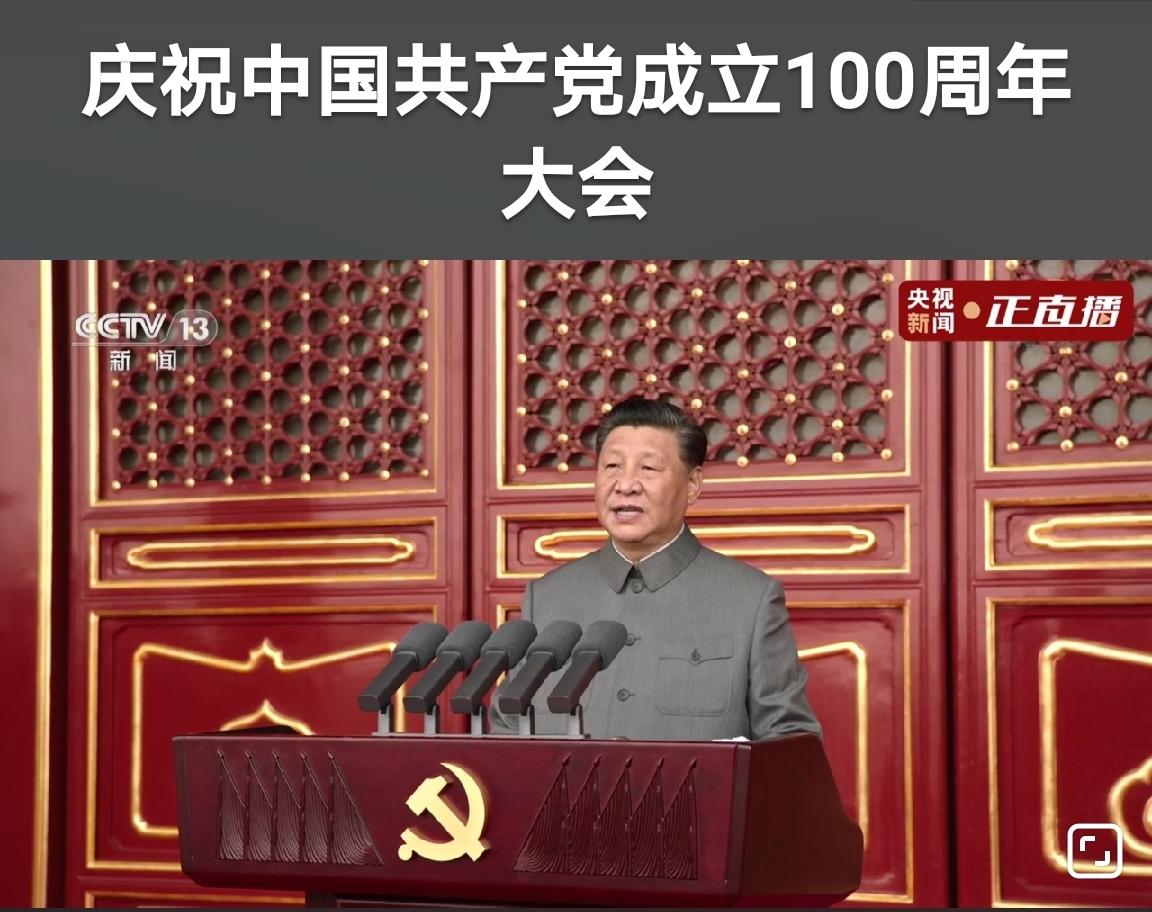 貴州省建筑業協會黨支部組織觀看慶祝中國共產黨成立100周年直播 學習習近平總書記重要講話精神