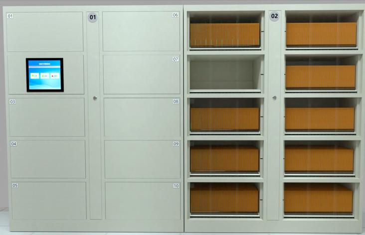 智慧文件柜1