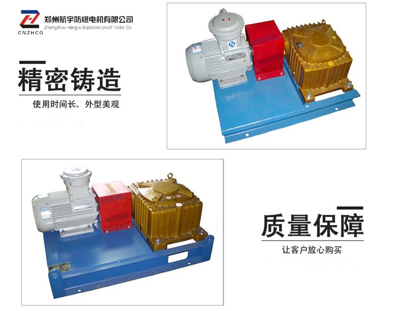 油田天然氣鉆井泥漿液攪拌器定制生產