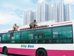 80升CNG亿博国际官方网站在公交车上的应用