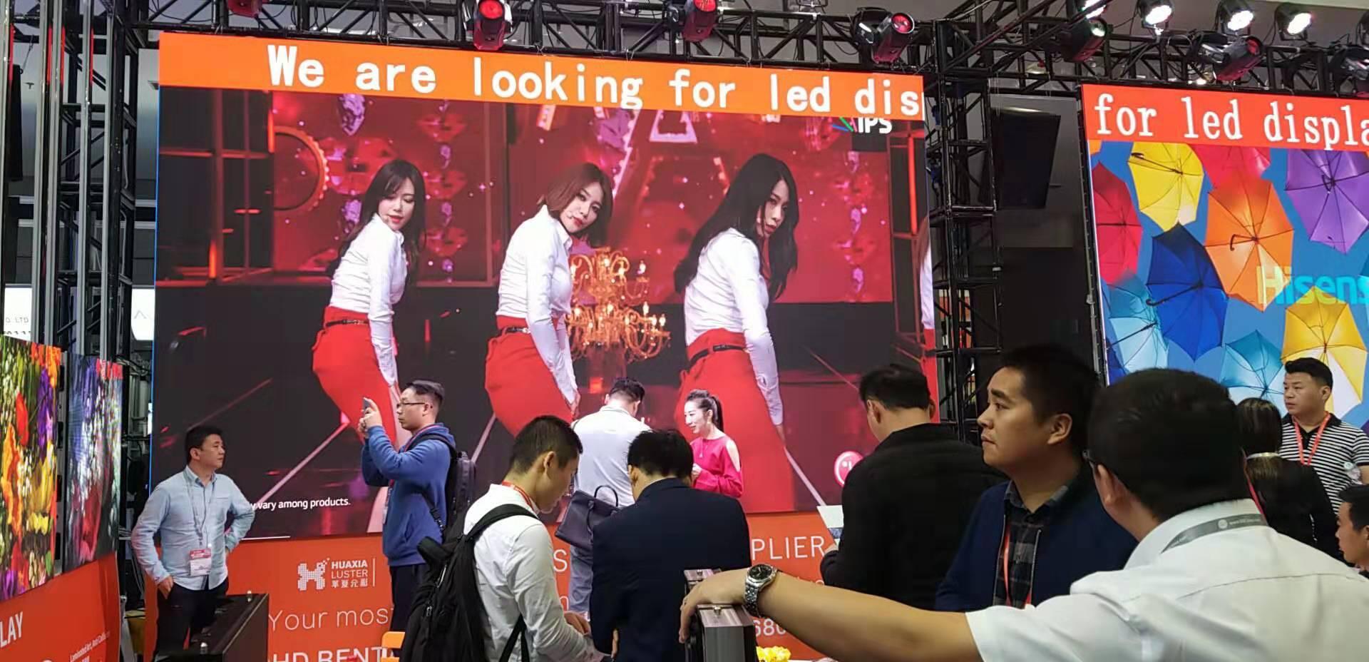 深圳華夏光彩鎂合金LED顯示屏箱體合作案例